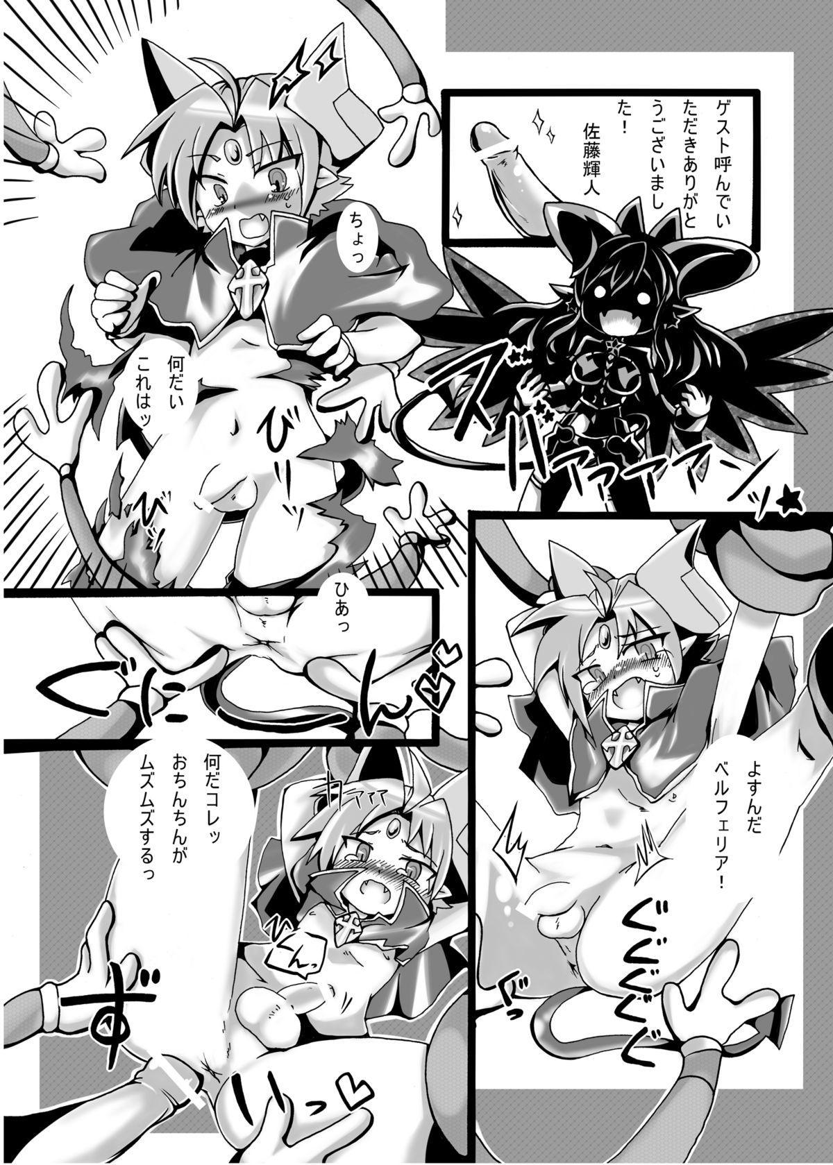 Mahoutsukai Majiko Chinko 17