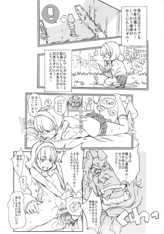 Yayoi Hatsudensho 6