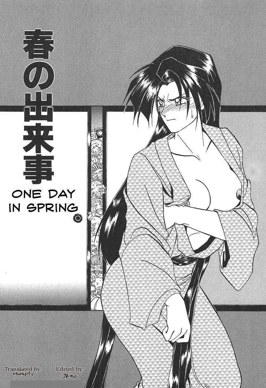Haru no Dekigoto | One Day in Spring 0