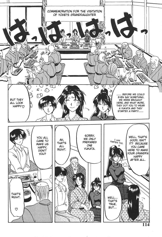 Haru no Dekigoto | One Day in Spring 3