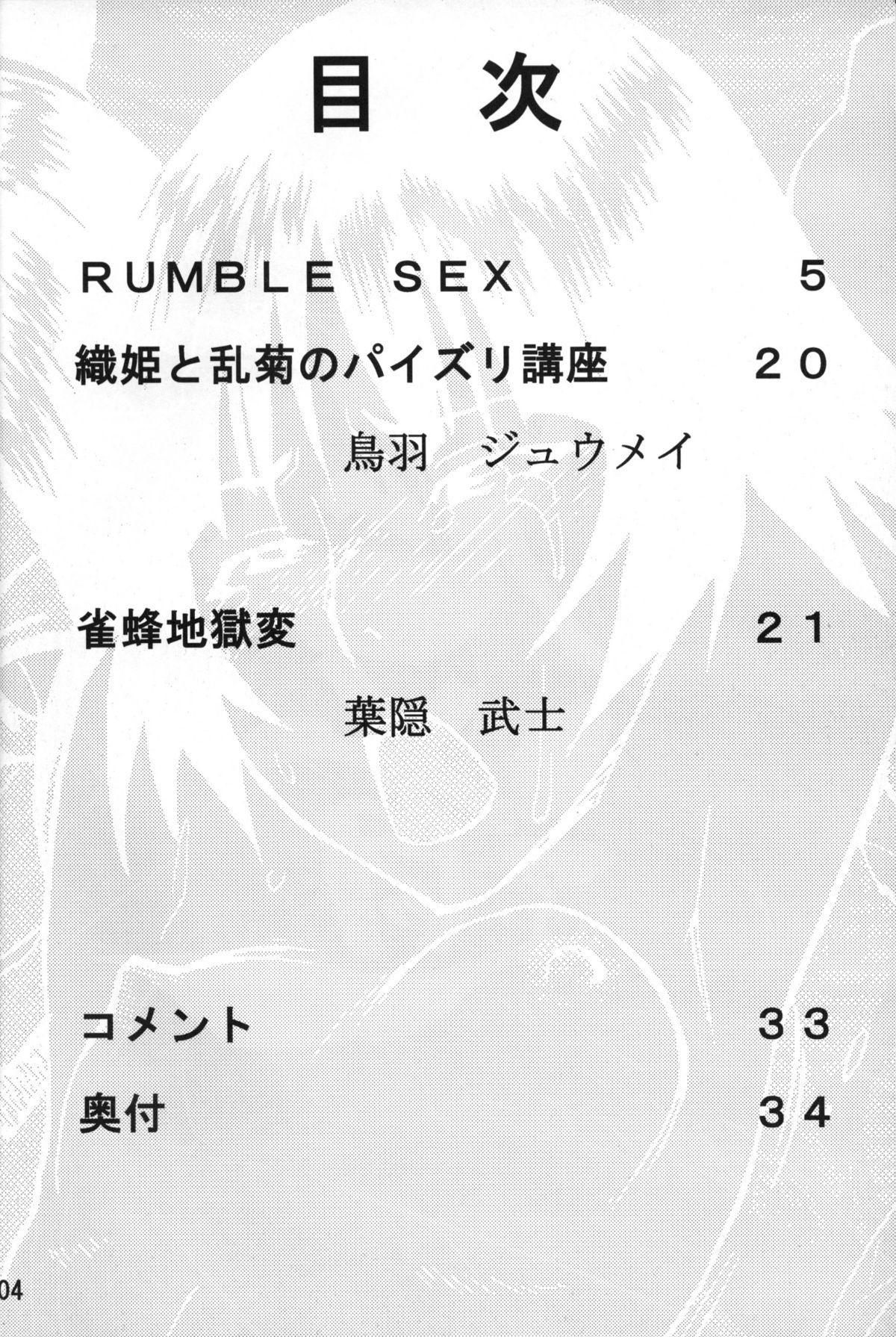 Kidou 2