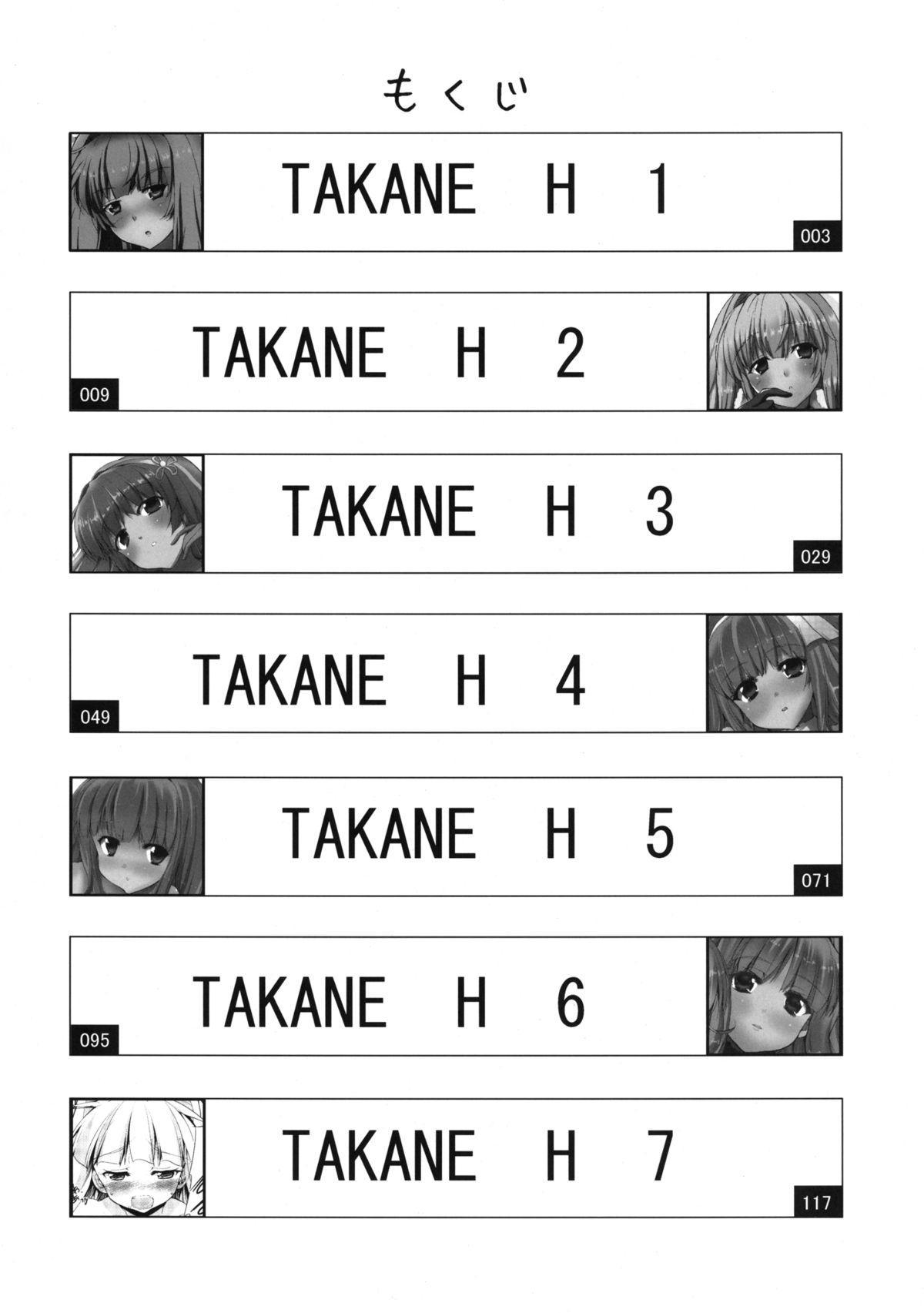 TAKANE H MEMORIES 7
