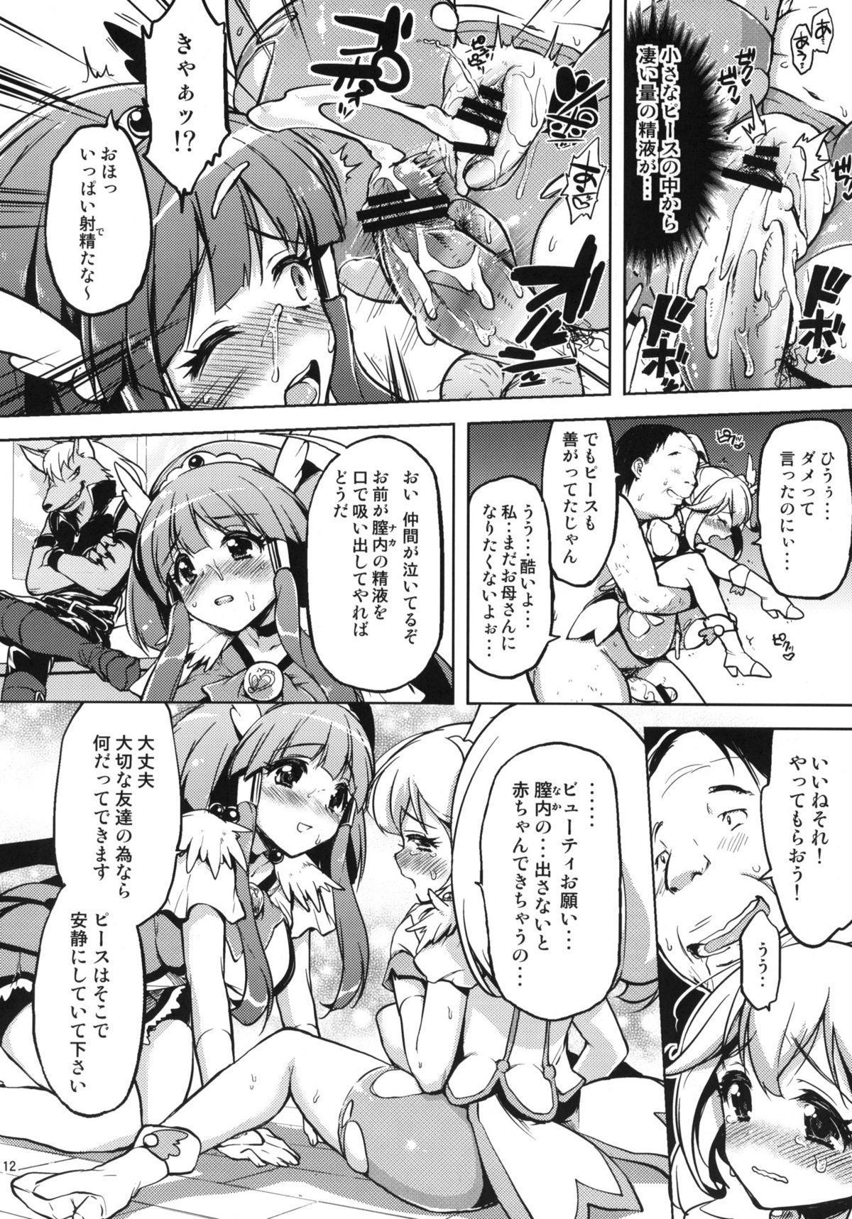 Ai no Nai Sex nado Watakushi ga Yurushimasen! 10