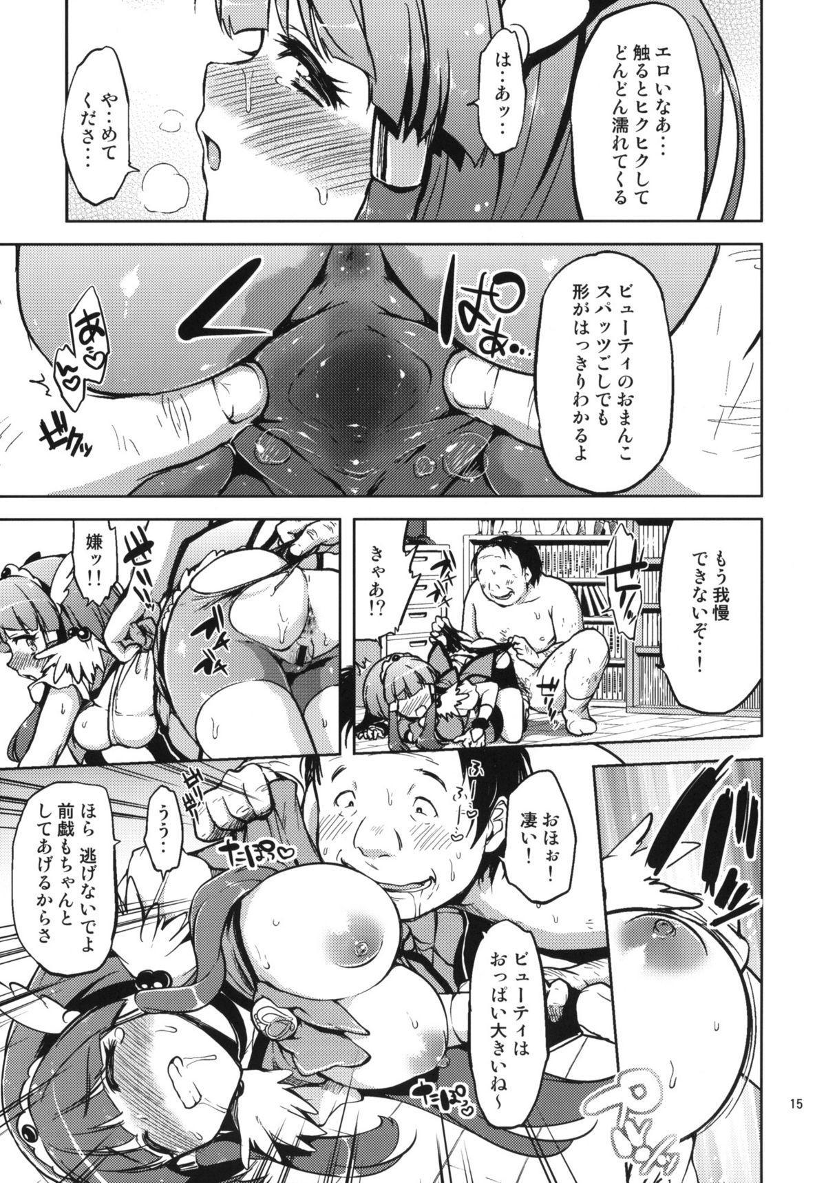Ai no Nai Sex nado Watakushi ga Yurushimasen! 13