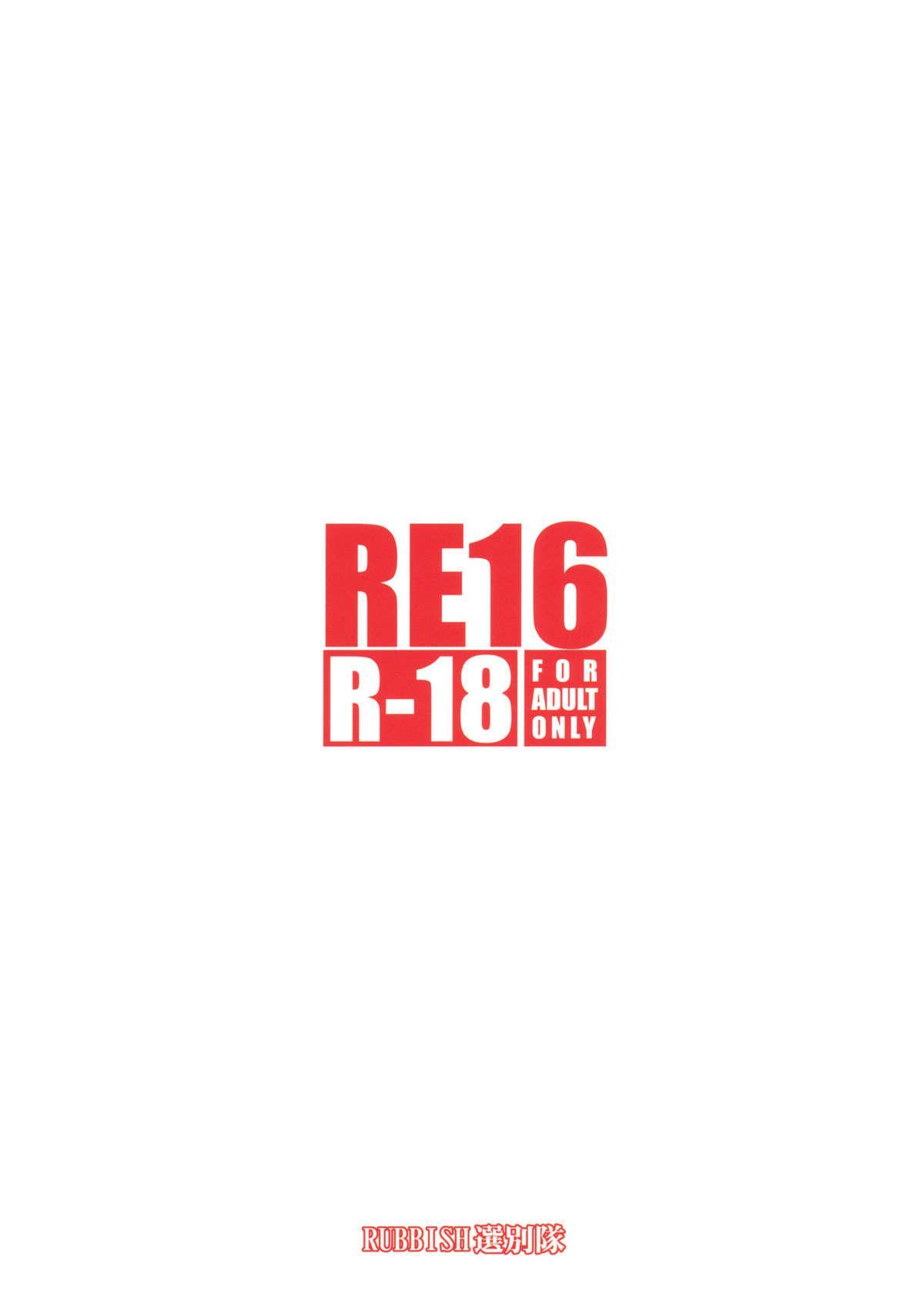 RE 16 28