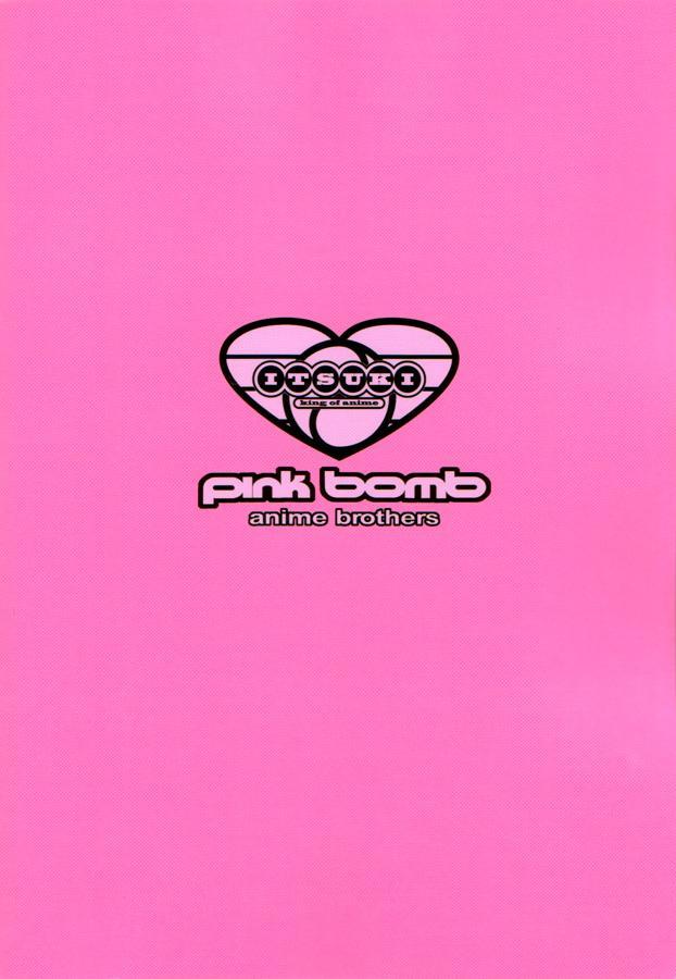 Pink Bomb 41