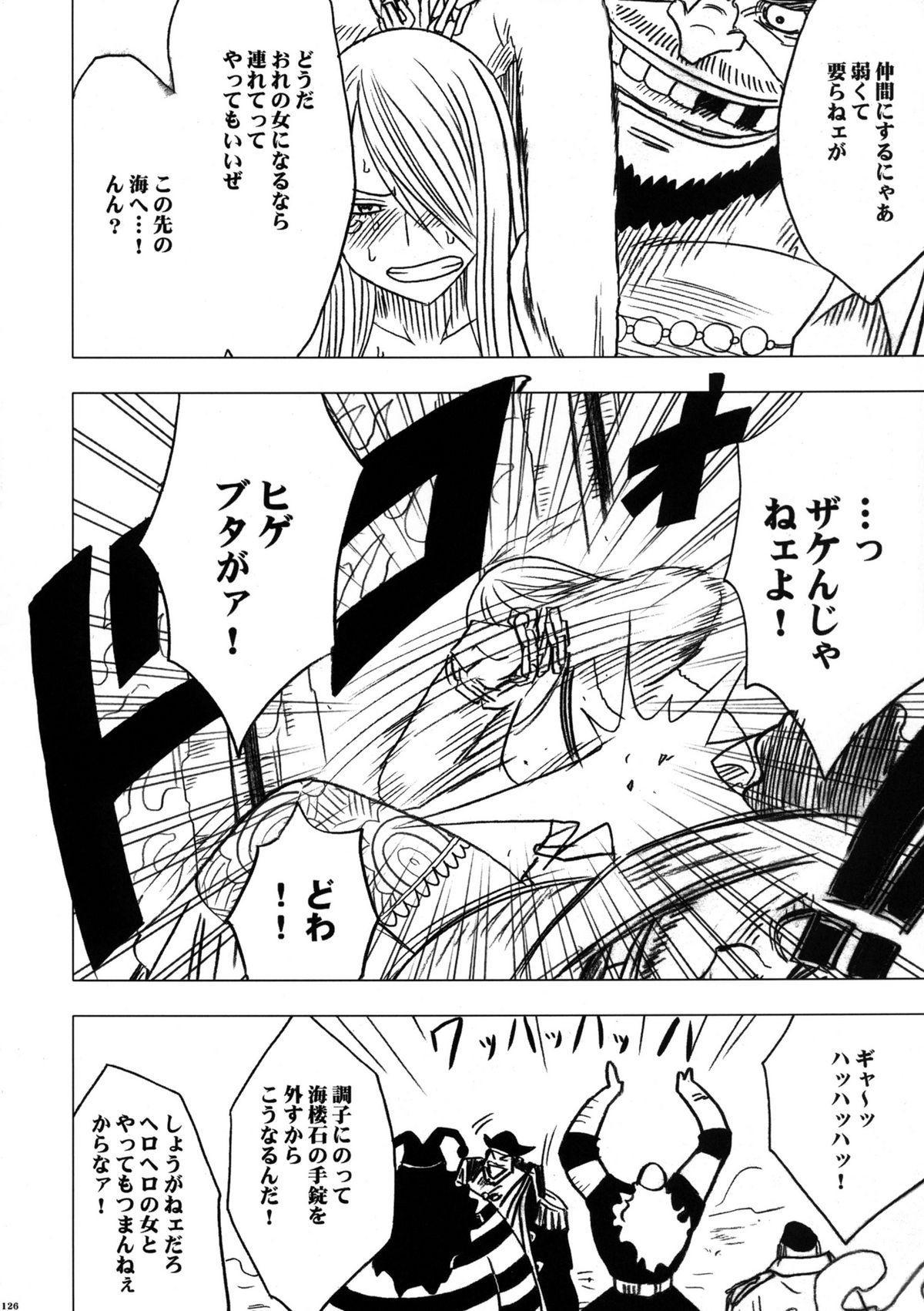 Onna Kaizoku Haiboku Soushuuhen 127
