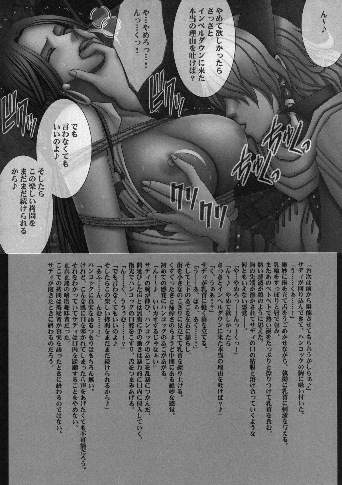 Onna Kaizoku Haiboku Soushuuhen 145