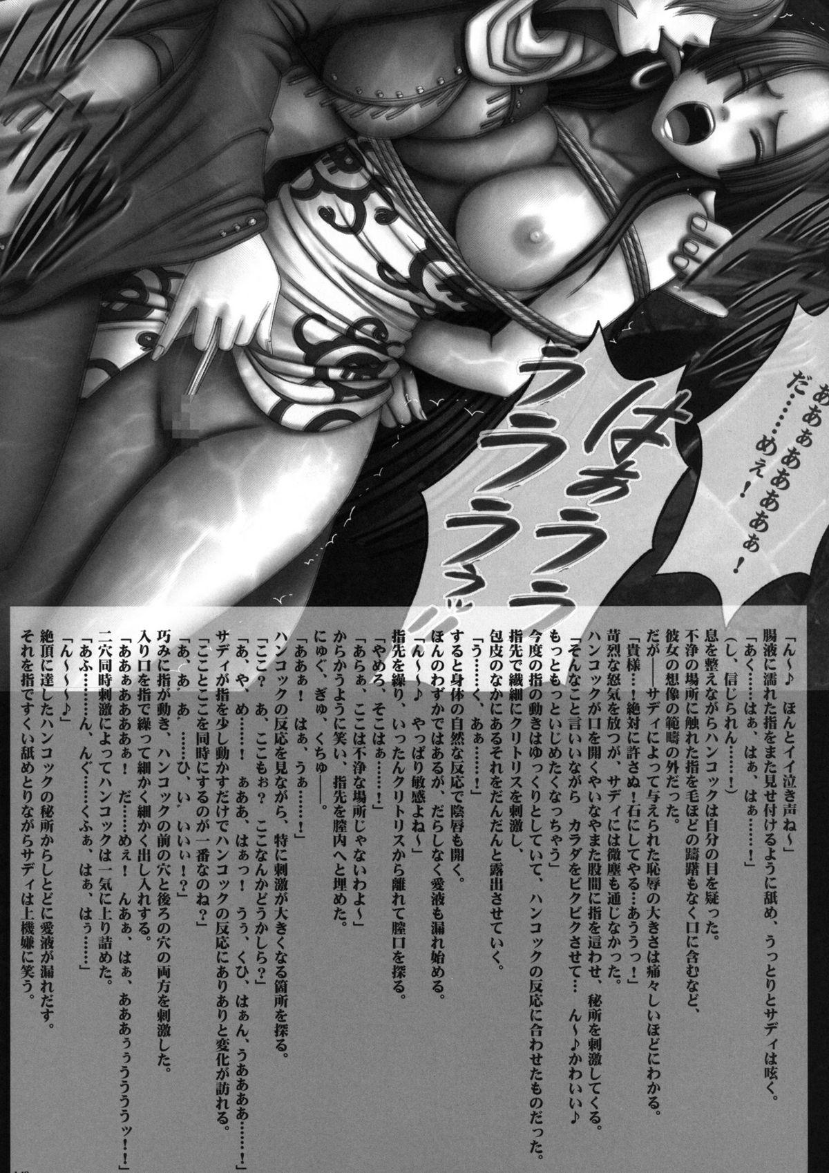 Onna Kaizoku Haiboku Soushuuhen 149