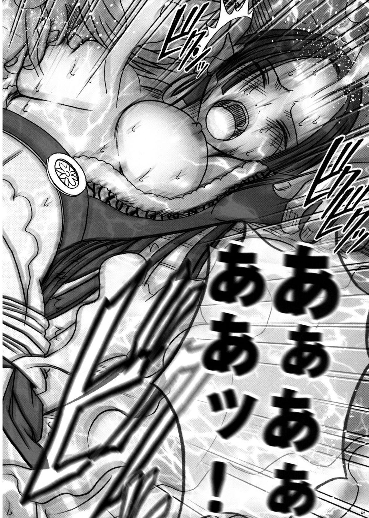 Onna Kaizoku Haiboku Soushuuhen 53