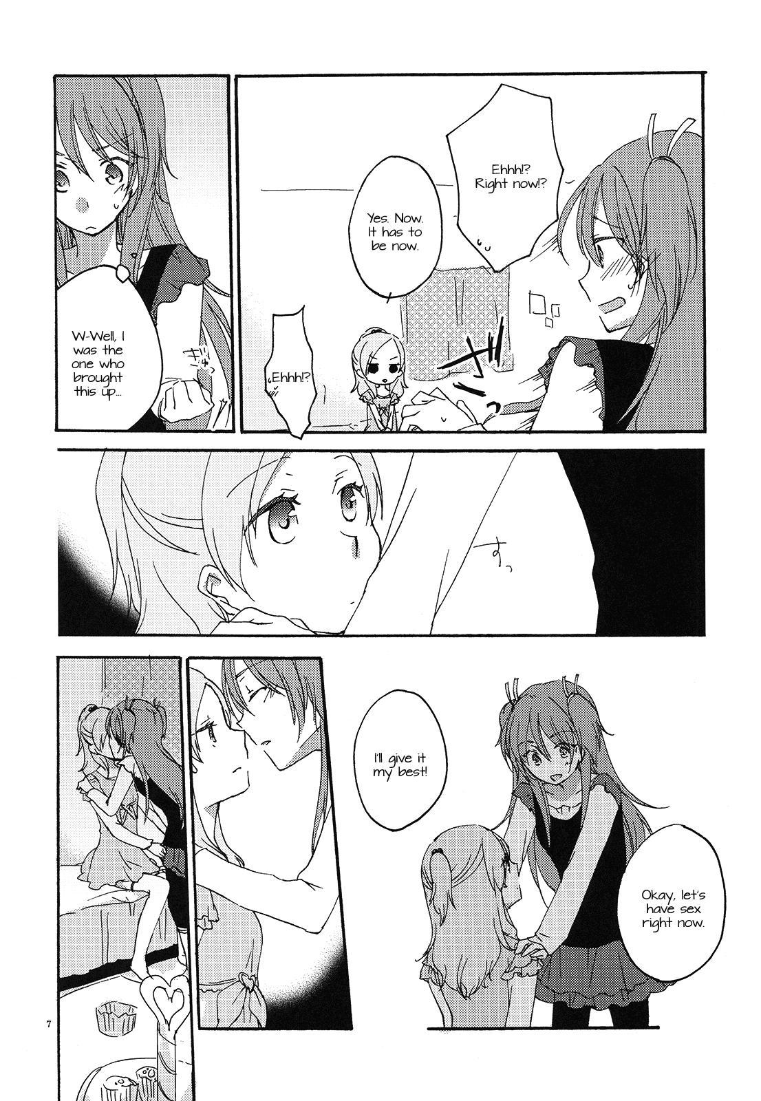 Fuufu Enman no Hiketsu | The Secret to a Happy Marriage 5