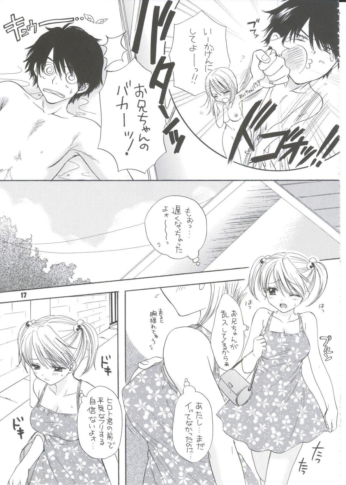 Sentensei Setsunashou 12
