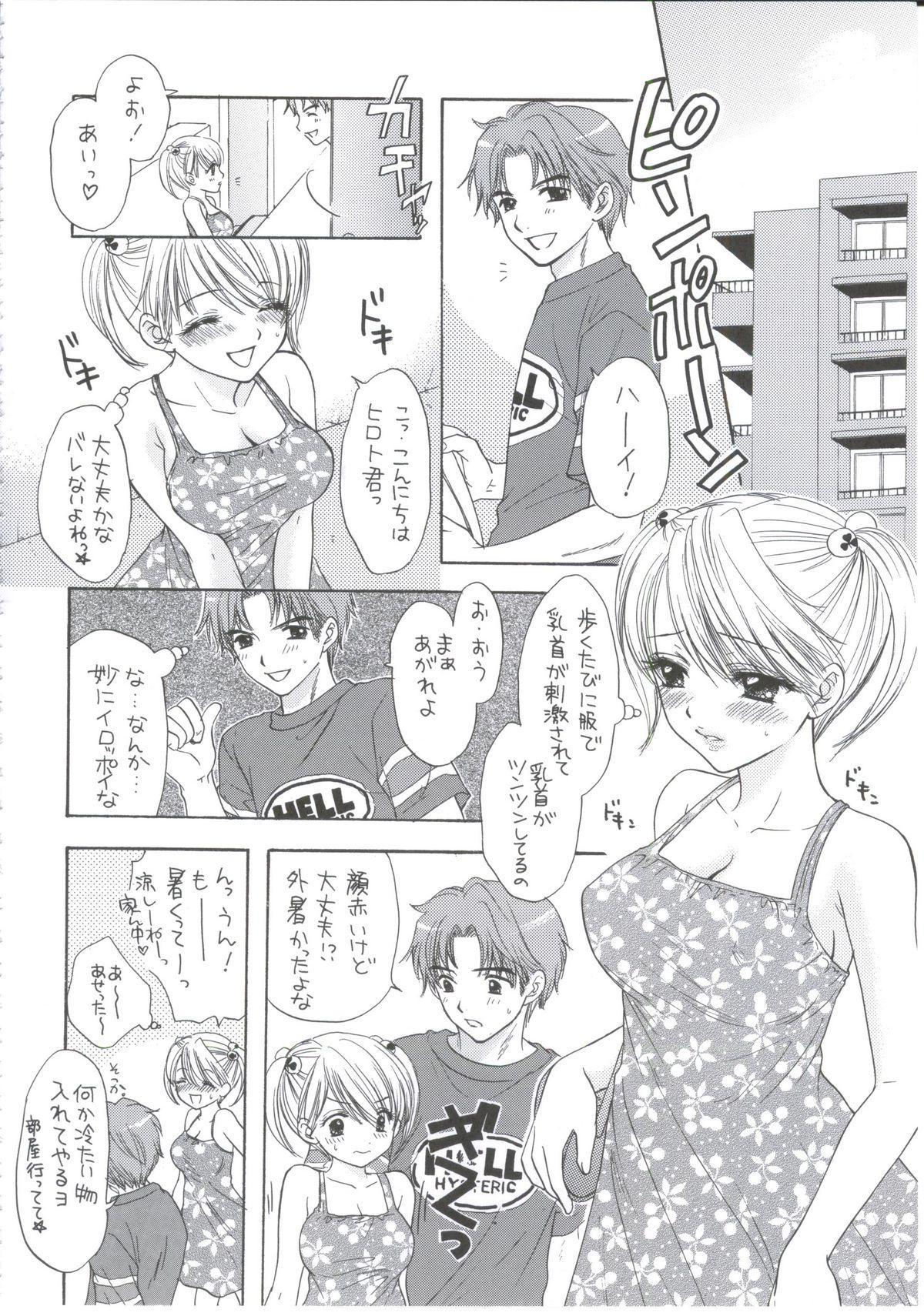 Sentensei Setsunashou 13