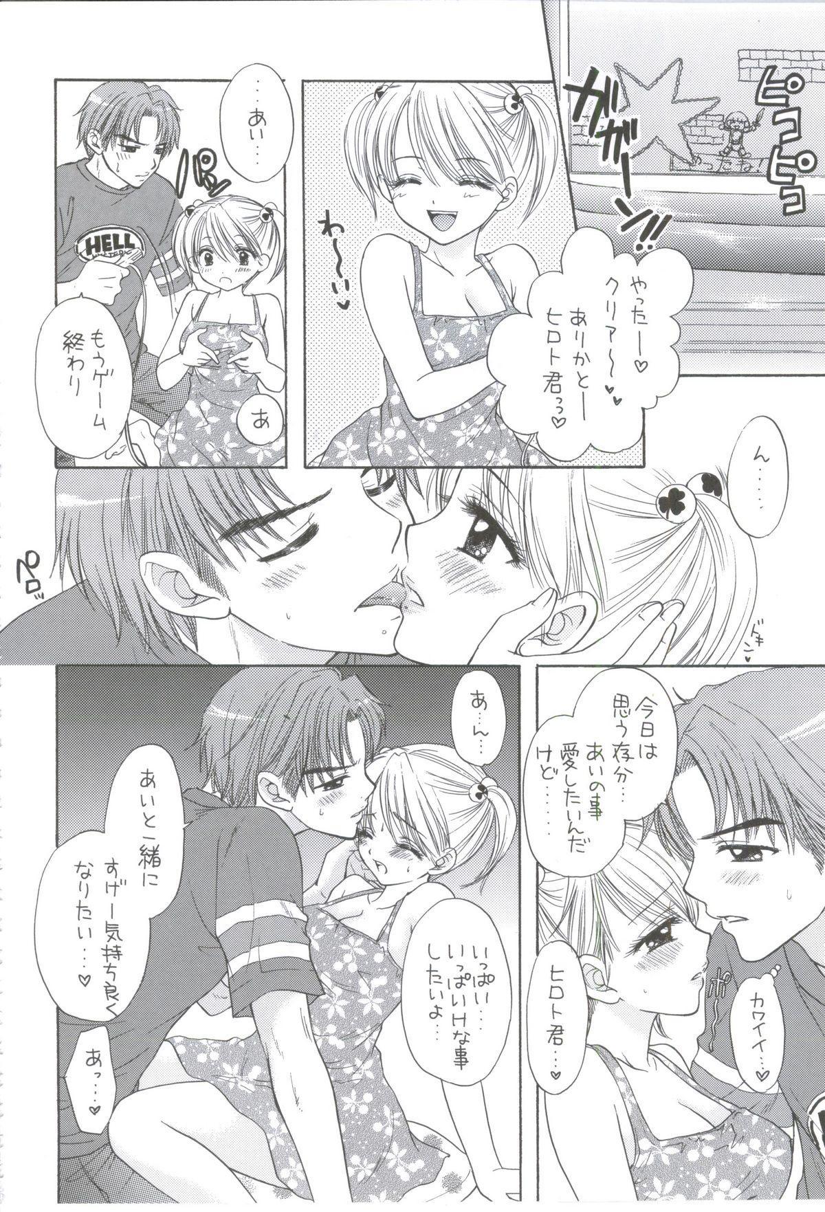 Sentensei Setsunashou 17