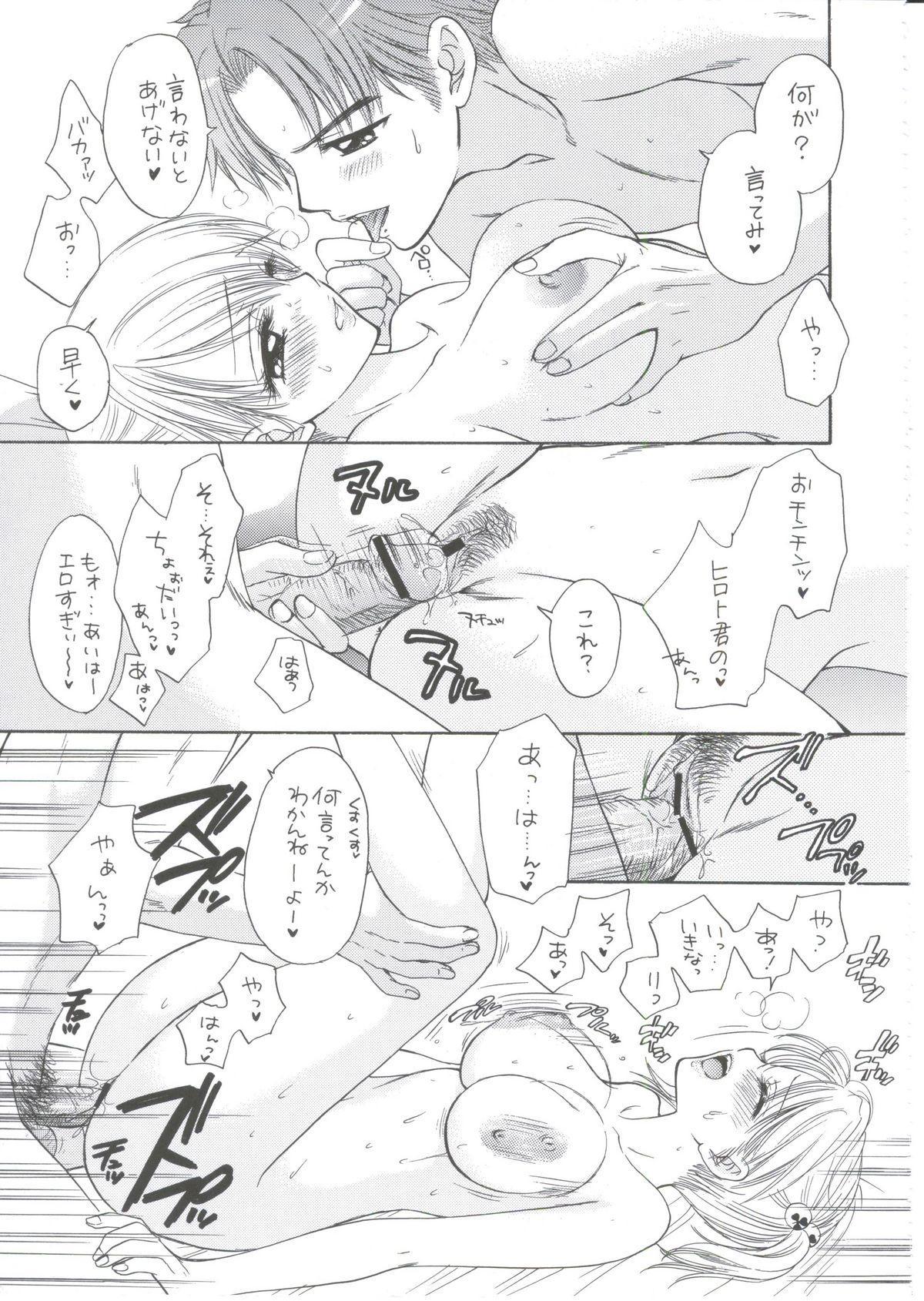 Sentensei Setsunashou 24