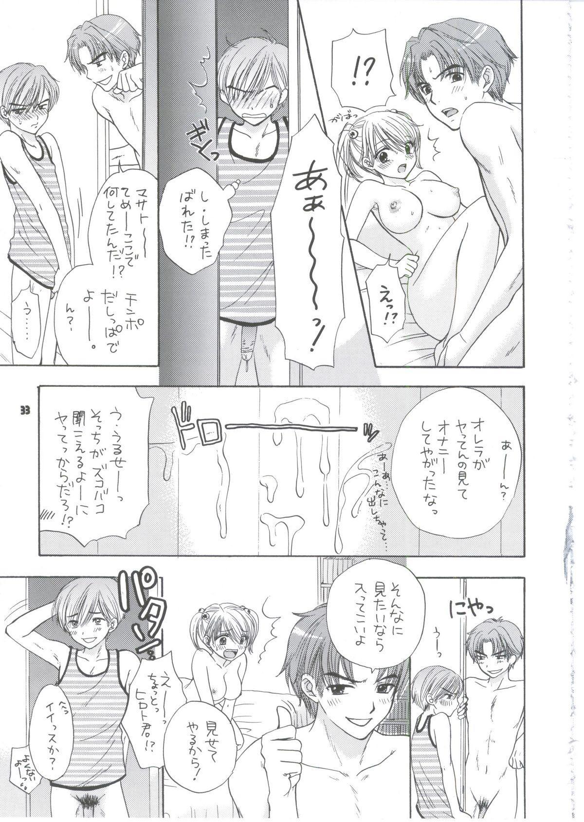 Sentensei Setsunashou 28