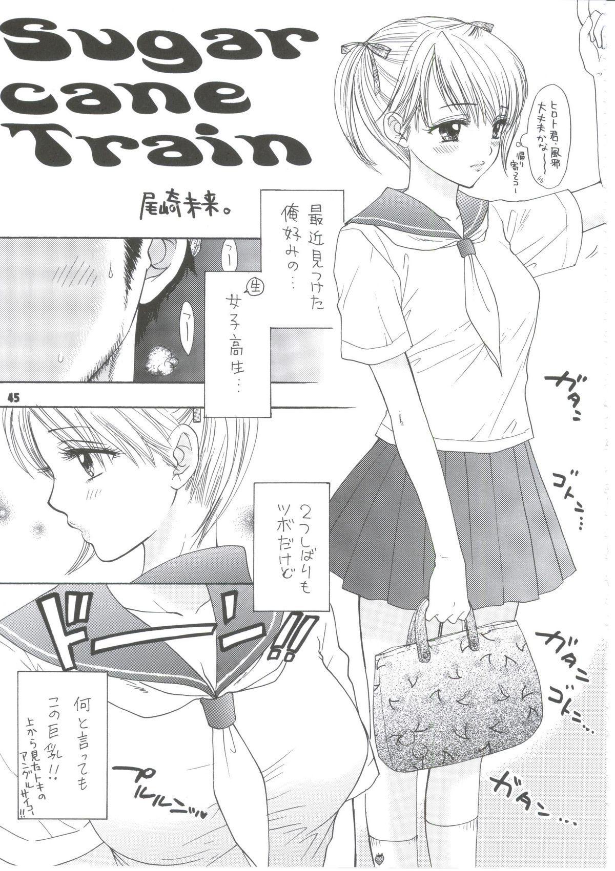 Sentensei Setsunashou 40