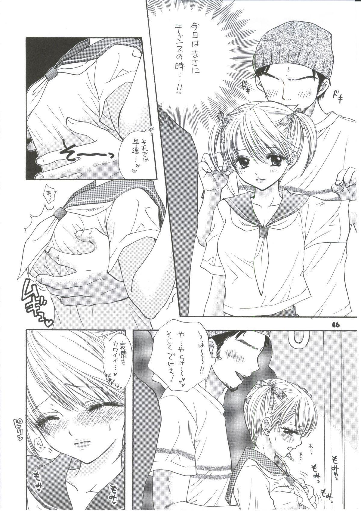 Sentensei Setsunashou 41