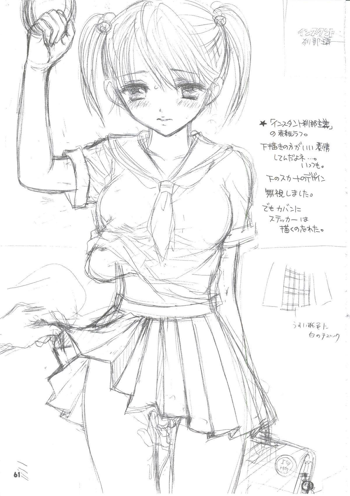 Sentensei Setsunashou 56