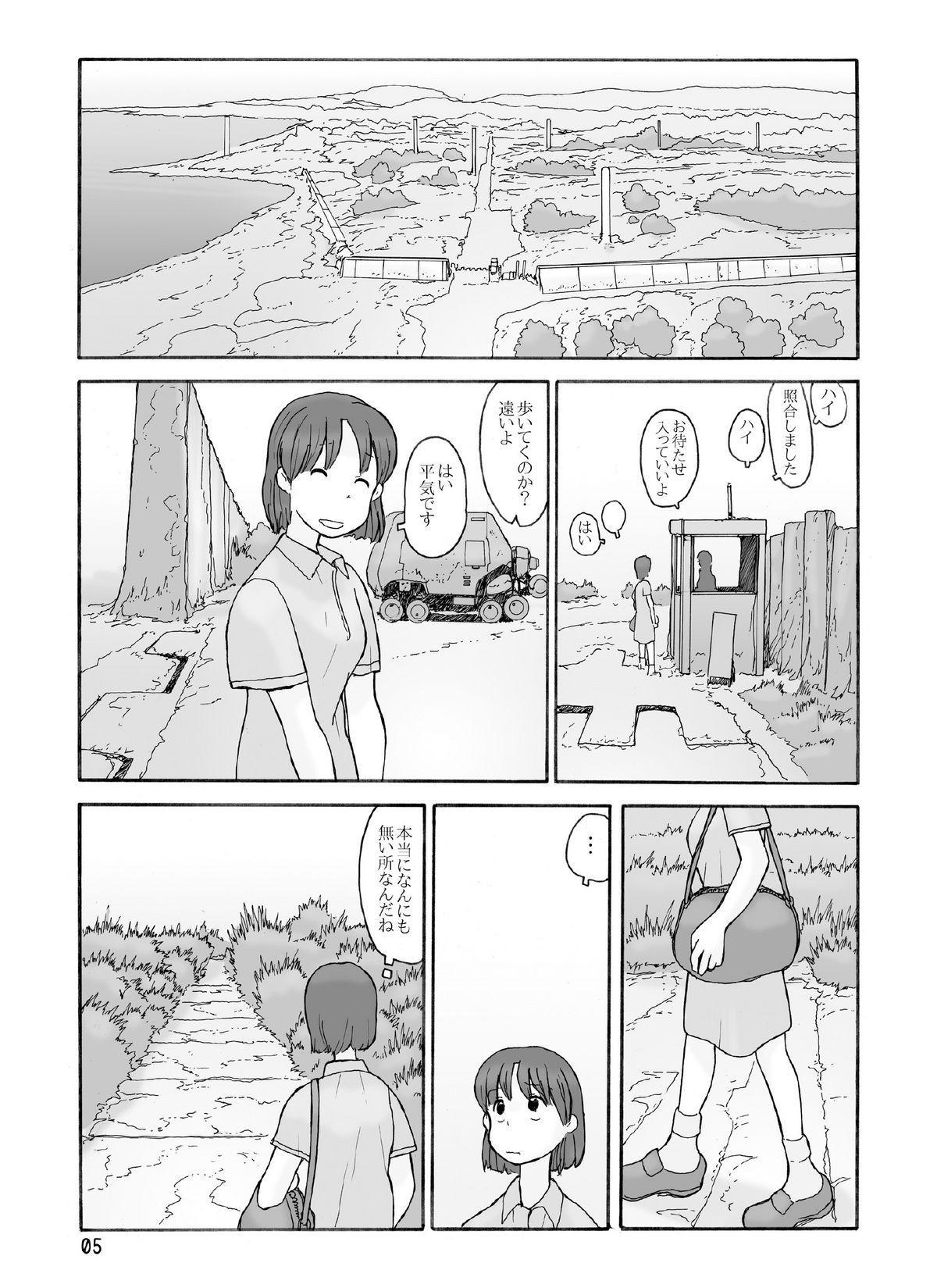 Kyoutei Ryouiki 3
