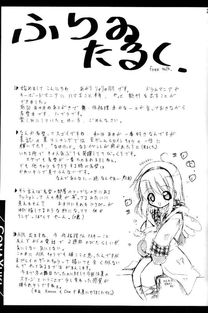 Conayuki 24