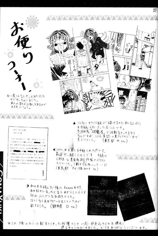 Conayuki 26