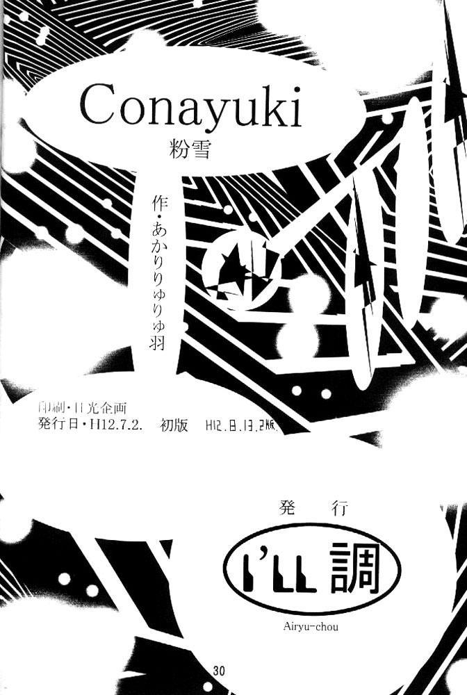 Conayuki 29