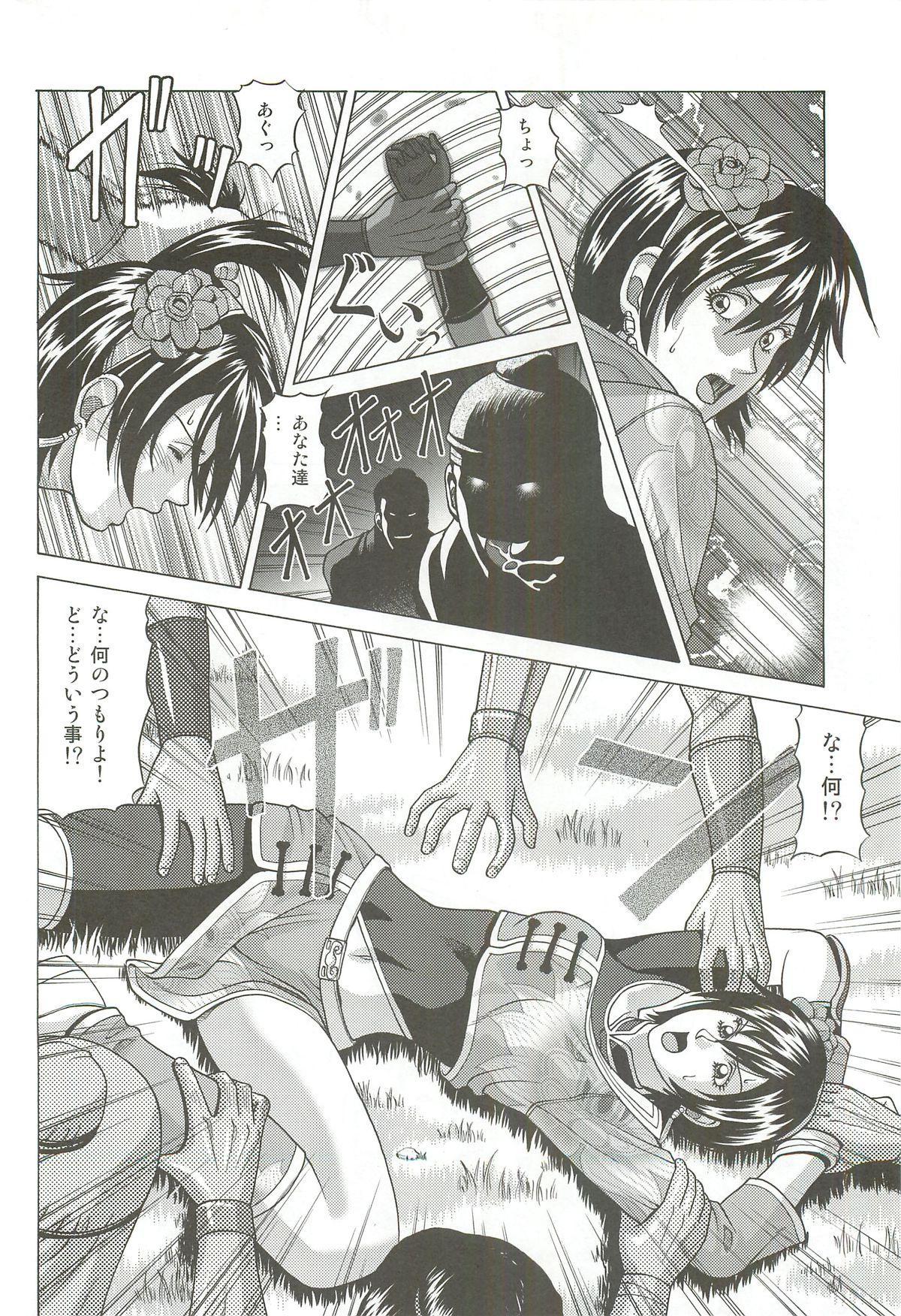 Sonshoukou 4
