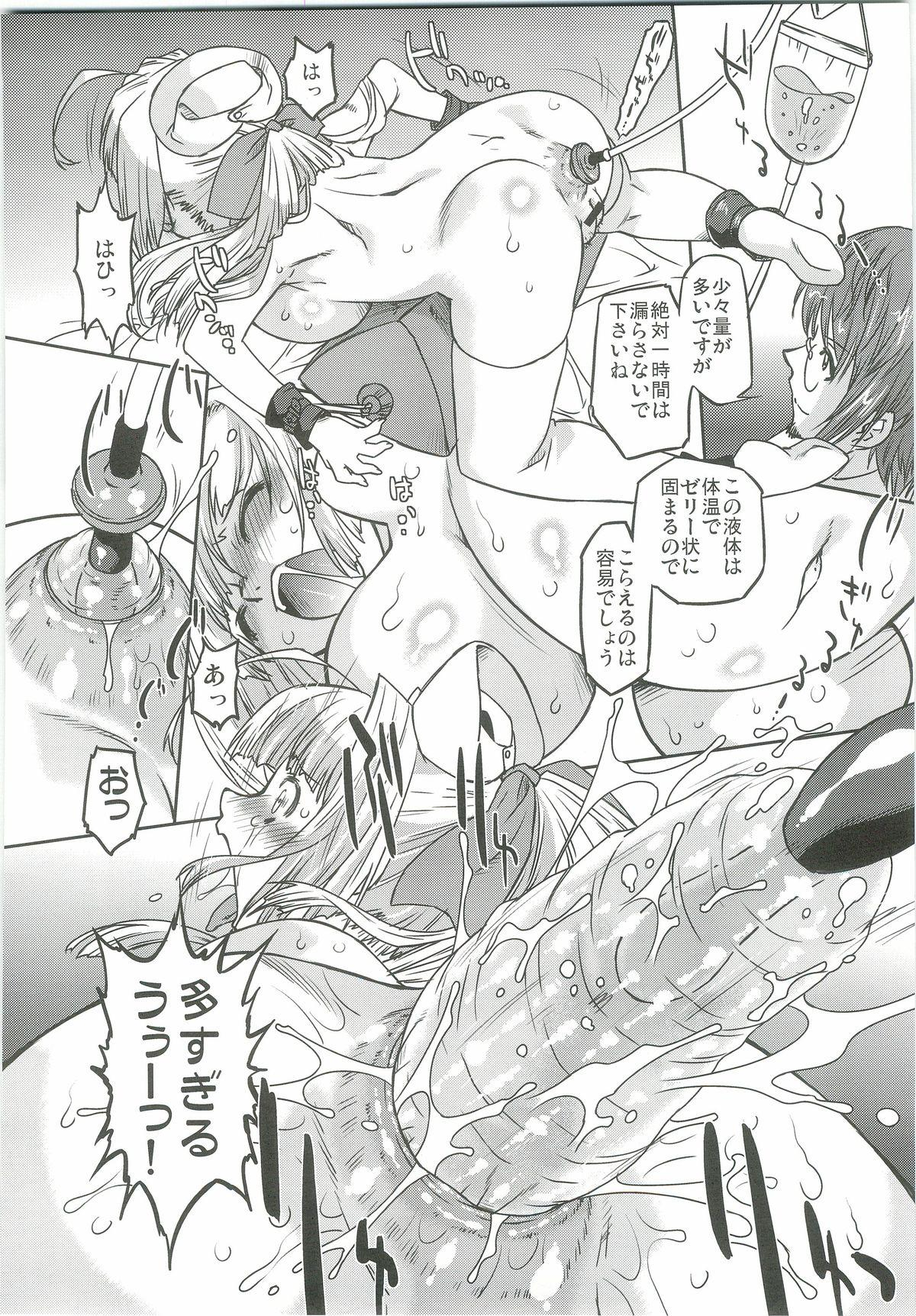 White Passion  Milky Pain 10