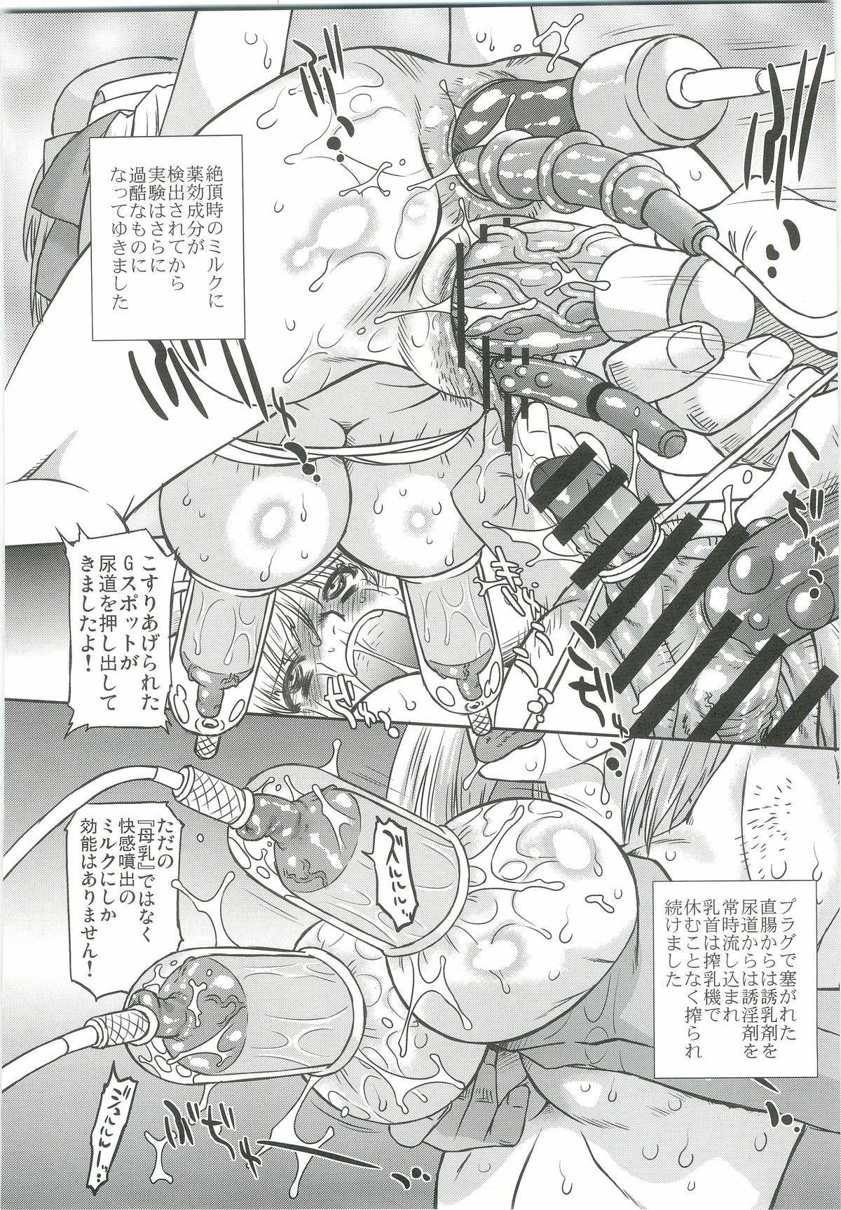 White Passion  Milky Pain 14