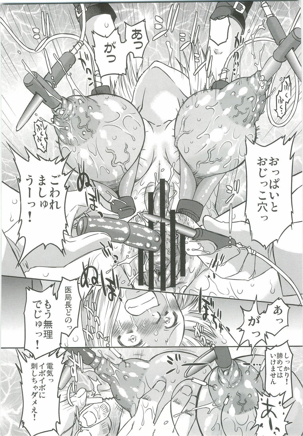 White Passion  Milky Pain 18