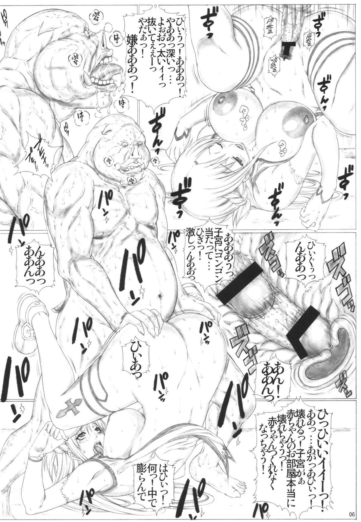 Angel's stroke 68 Asuna Inline Ryoujoku-hen 6