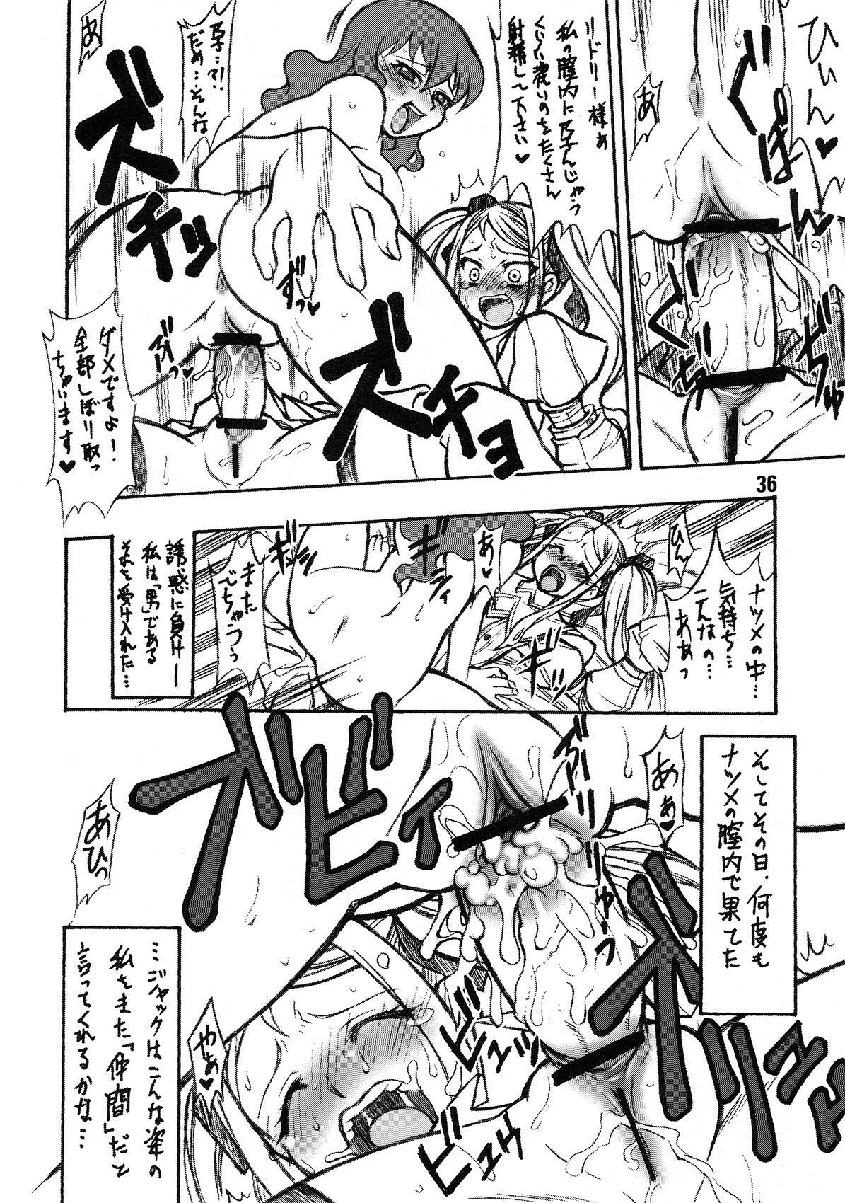 Tenshi no Misao Game Special 35