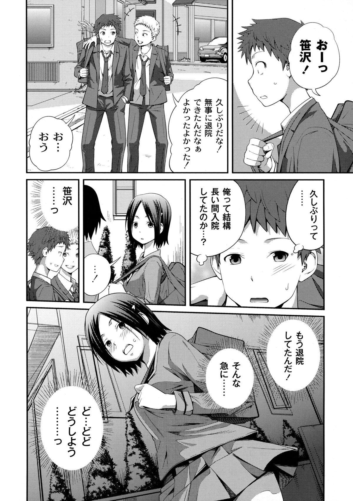 Sister ⇔ Sister 57