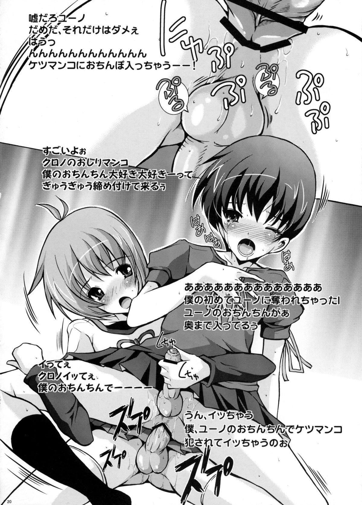 Yuno x Chrono 18