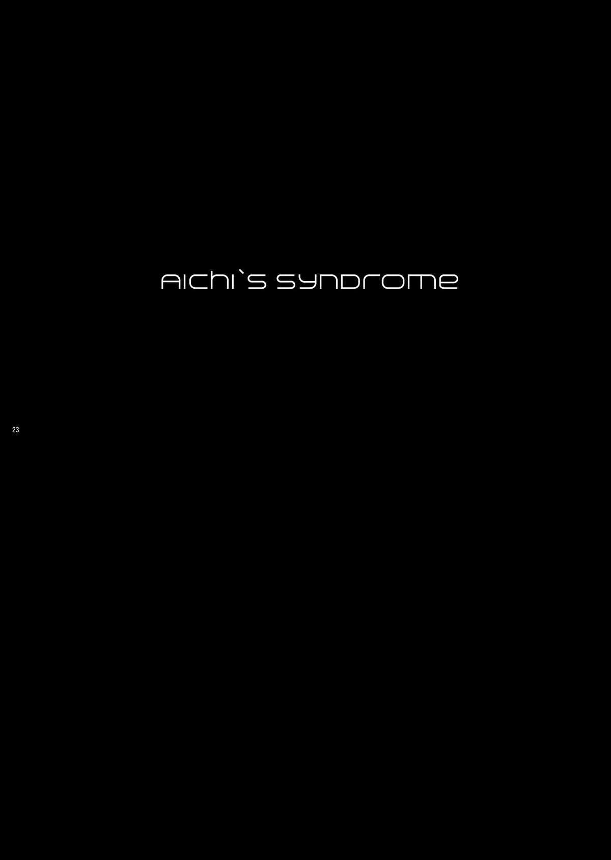 Aichi kun Syndrome 23