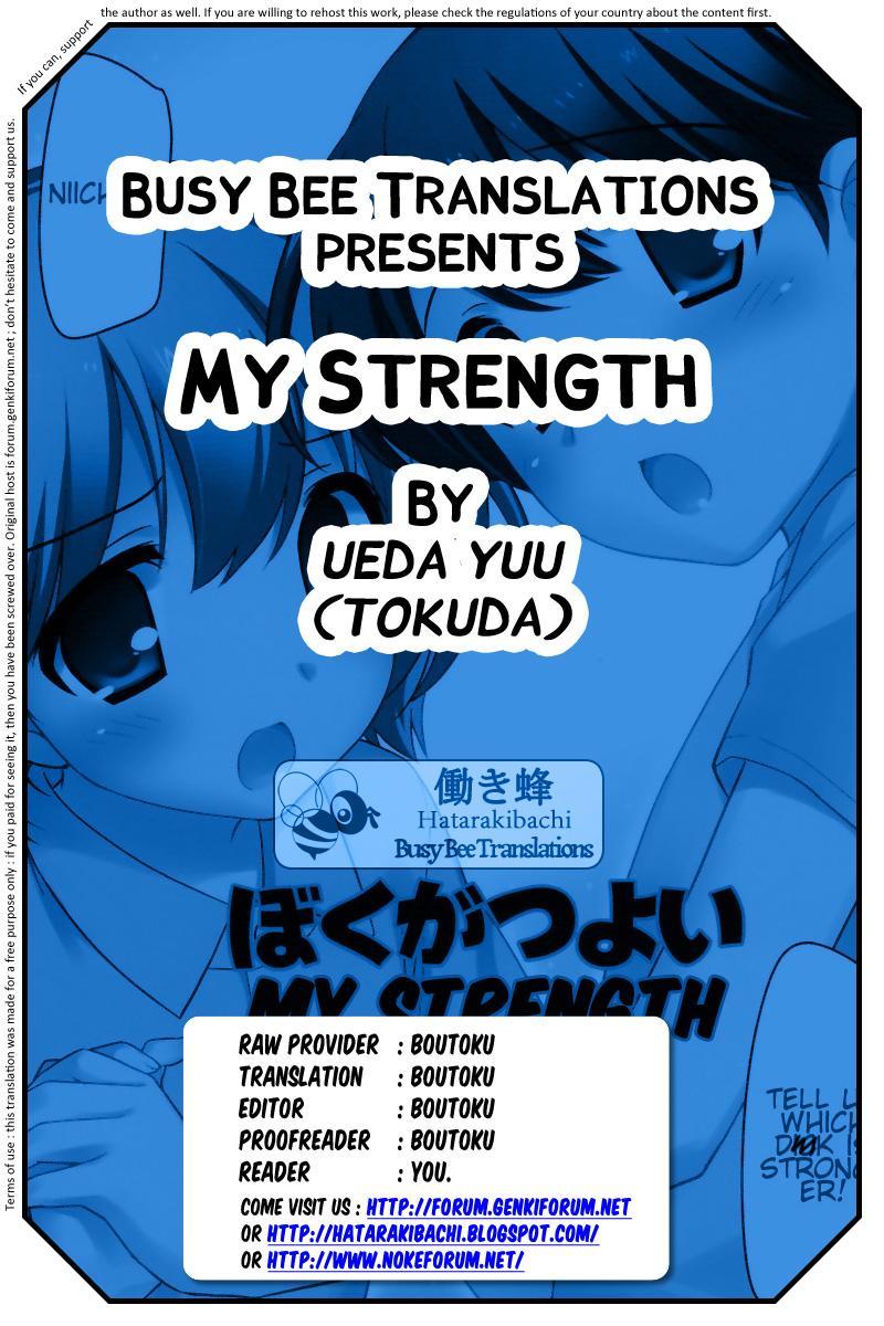 Boku ga Tsuyoi 10