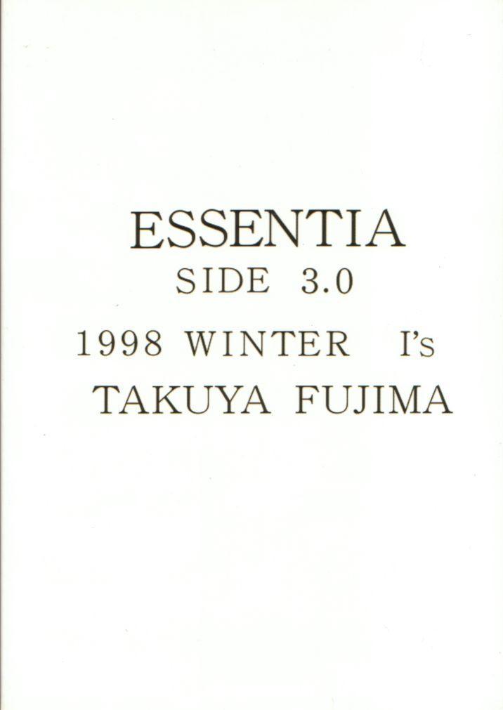 Side3.0 1998 Winter I's 47