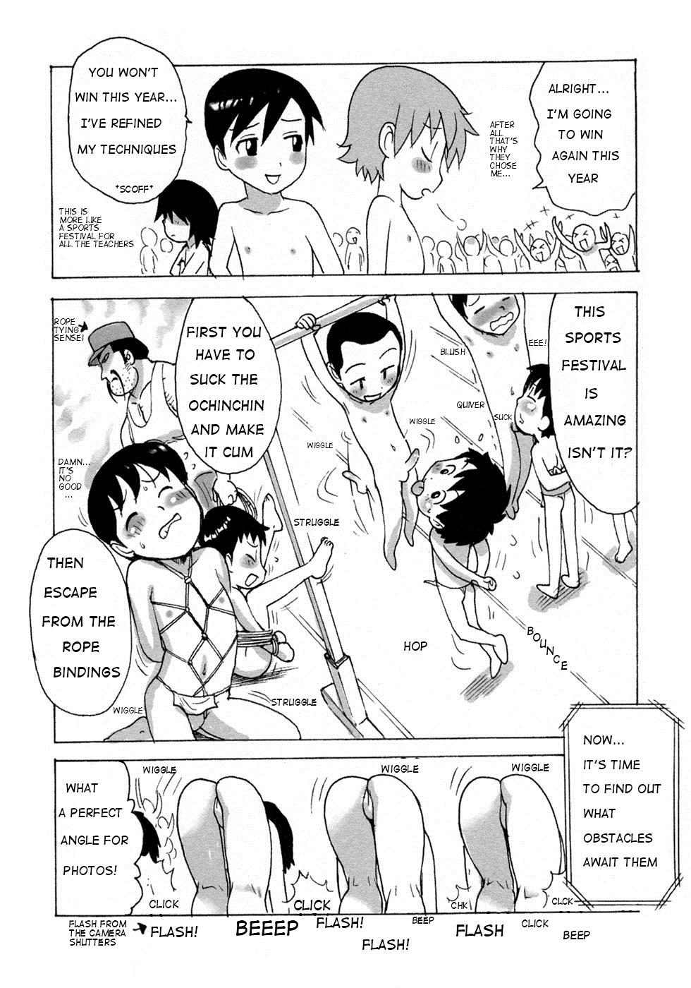 Shota-gaibutsu Kyousou | Shota Obstacle Race 1