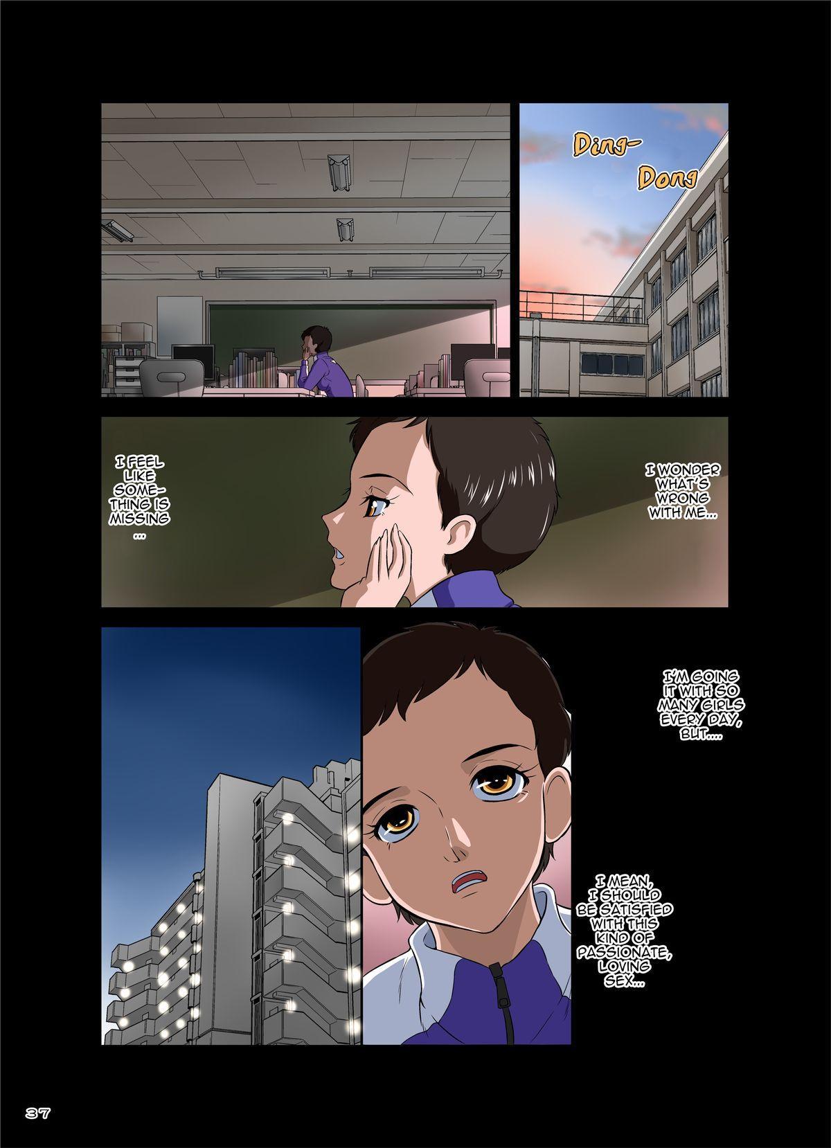 [DOZA Village (Dozamura)] 3-nen B-gumi Manami Sensei ~Futanari Taiiku Kyoushi - Morita Ritsuko~ | Instructor of Junior Class B and Hung Like a Horse, Futanari Gym Teacher Morita Ritsuko [English] [thetsuuyaku] [Digital] 36