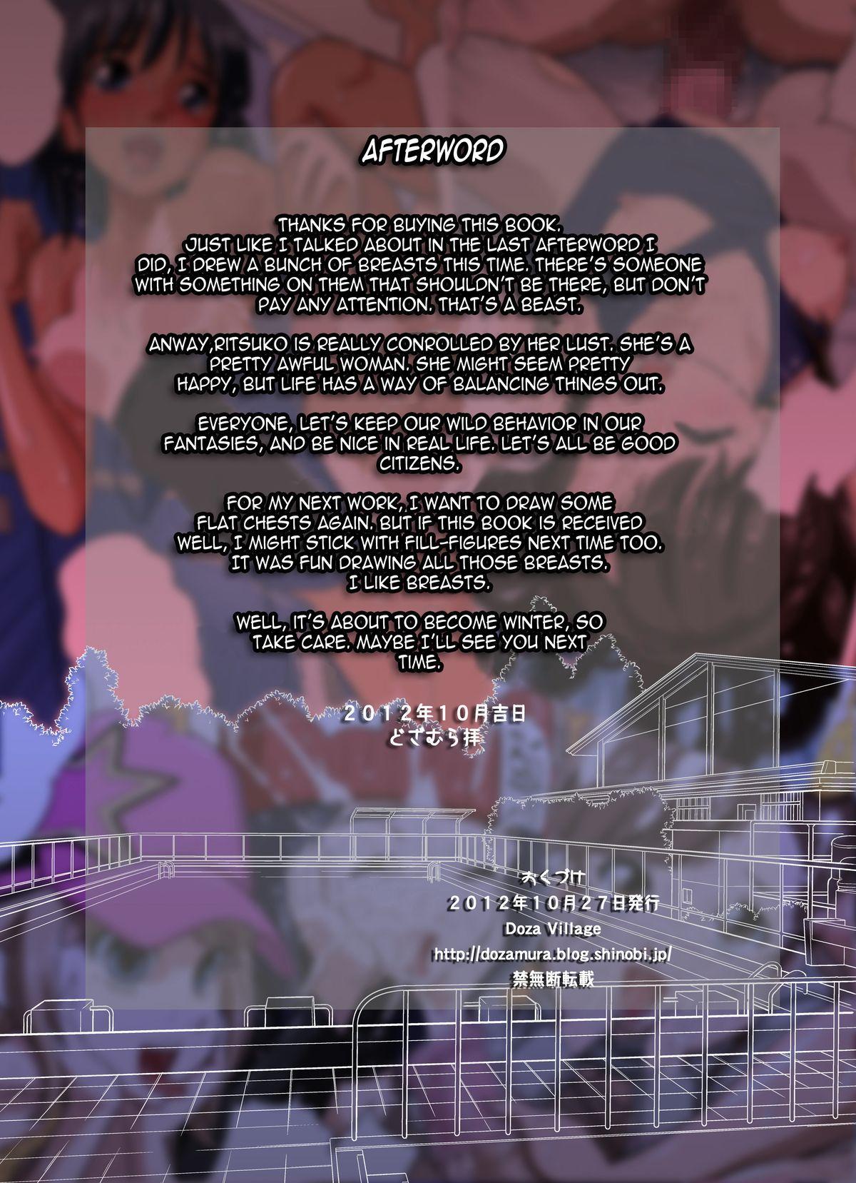 [DOZA Village (Dozamura)] 3-nen B-gumi Manami Sensei ~Futanari Taiiku Kyoushi - Morita Ritsuko~ | Instructor of Junior Class B and Hung Like a Horse, Futanari Gym Teacher Morita Ritsuko [English] [thetsuuyaku] [Digital] 40