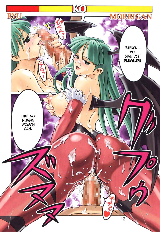 MuchiMuchi Angel Vol.3 14