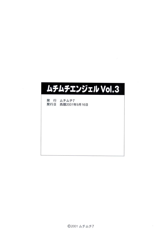 MuchiMuchi Angel Vol.3 23