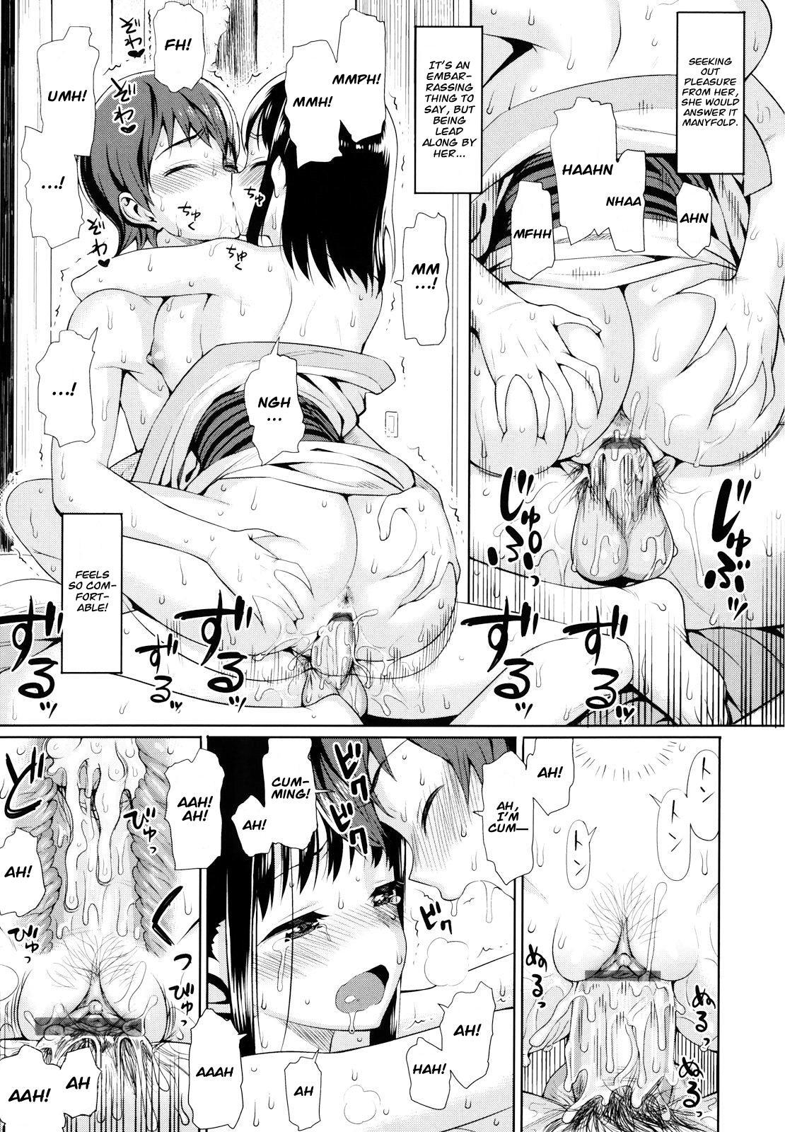 [Lunch] Koinaka Ch. 1-2, 4, 6-8 [English] 117