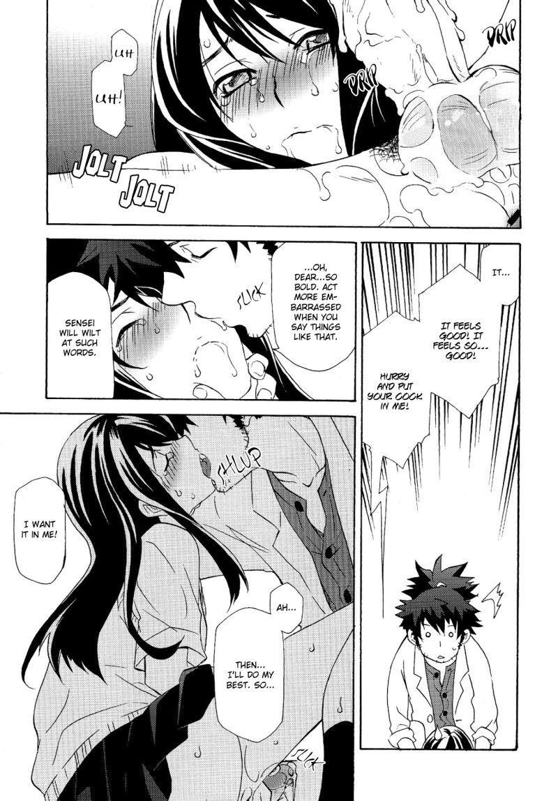 Yuri ga Joshi no Seifuku de Gakuen Monona hon. | A Yuri At An Academy In Female Uniform Book. 16
