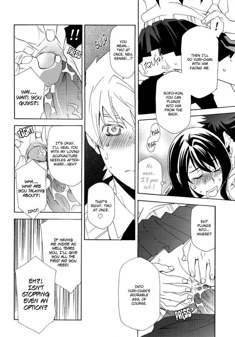 Yuri ga Joshi no Seifuku de Gakuen Monona hon. | A Yuri At An Academy In Female Uniform Book. 27