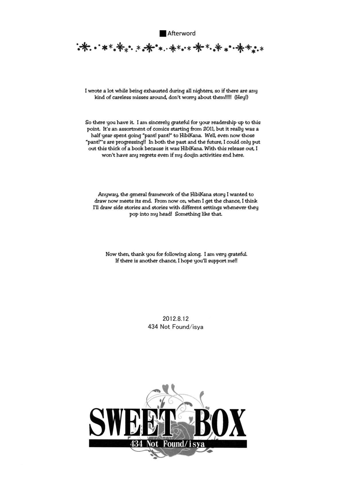 Sweet Box 151