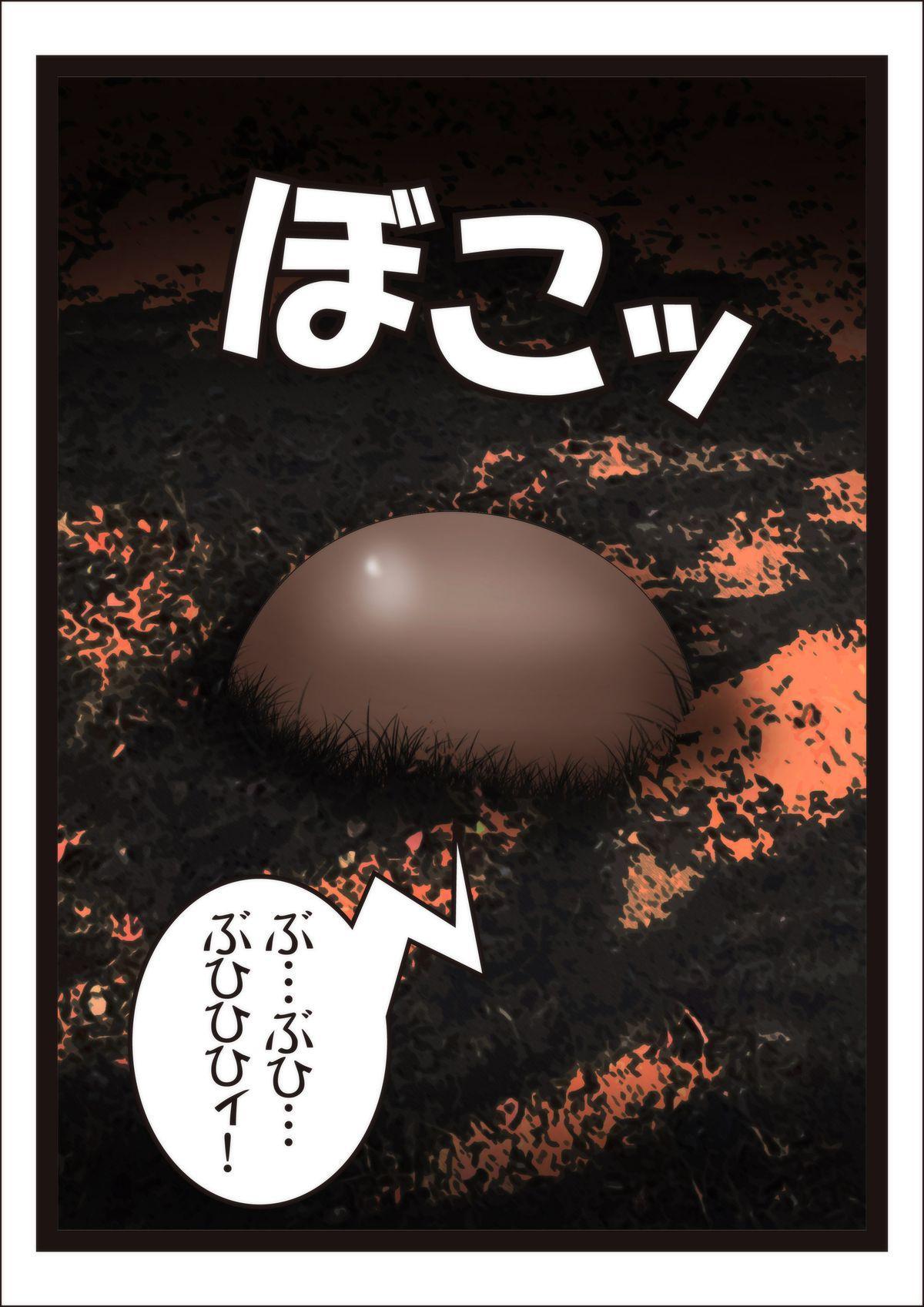 Youma seibatsu senshi rankasuta 3