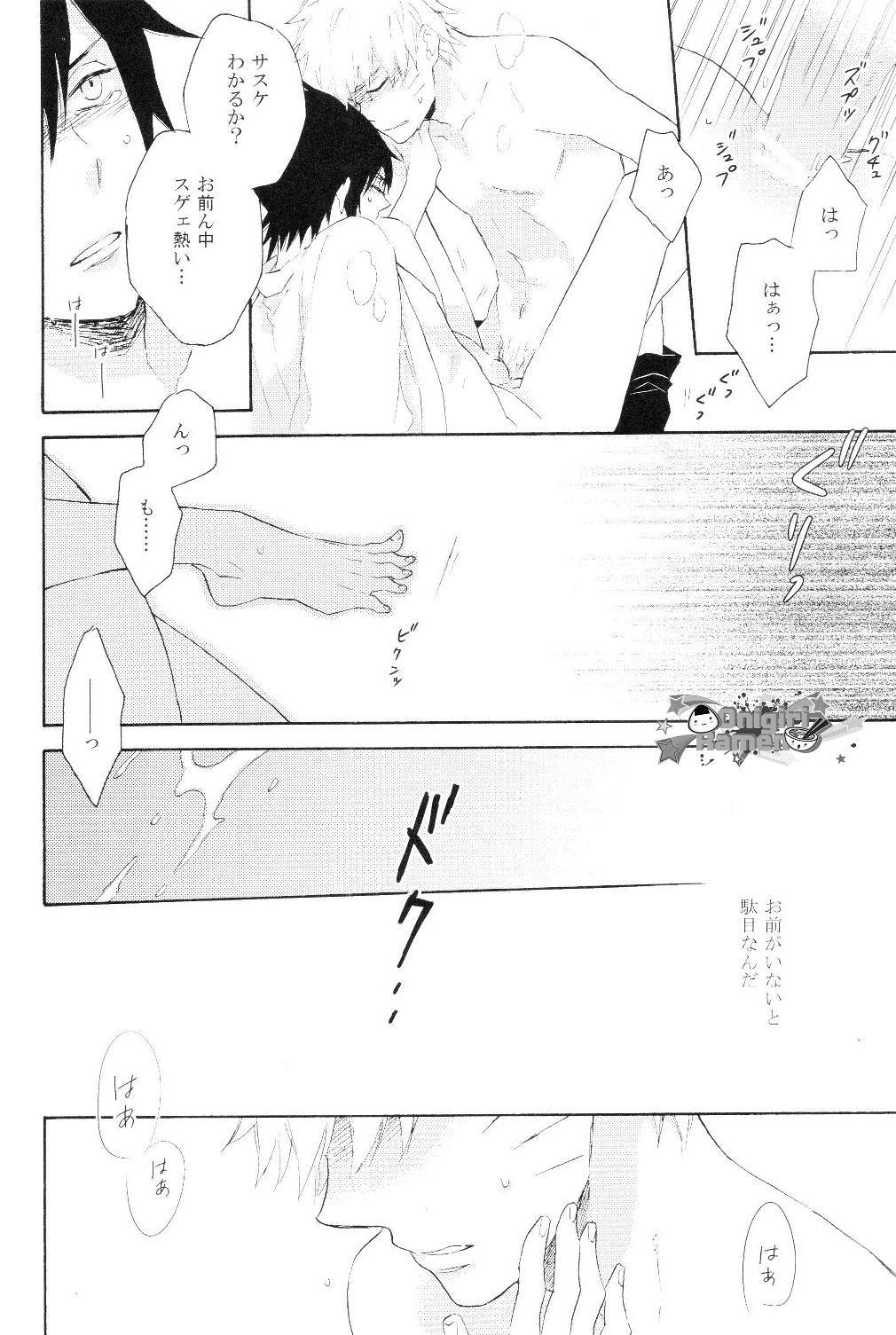 Minawa no Ori 12
