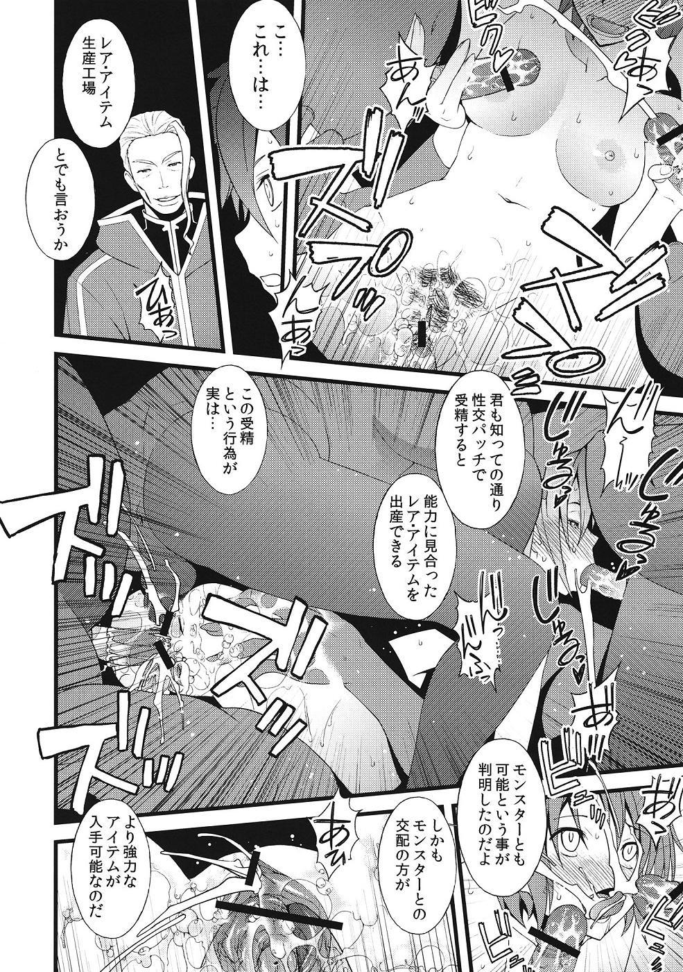 S.A.O no Shin Patch de Seikou Ninshin Shussan ga Kanou ni Natte Yabai...! Asuna NTR hen 16